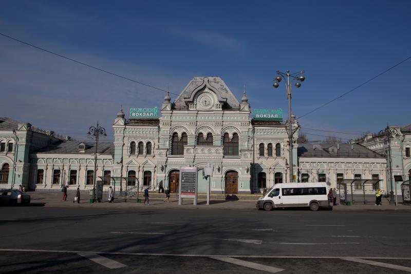 Gare de Riga