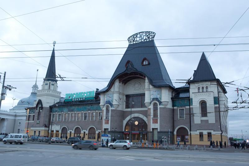 Gare de Yaroslavl