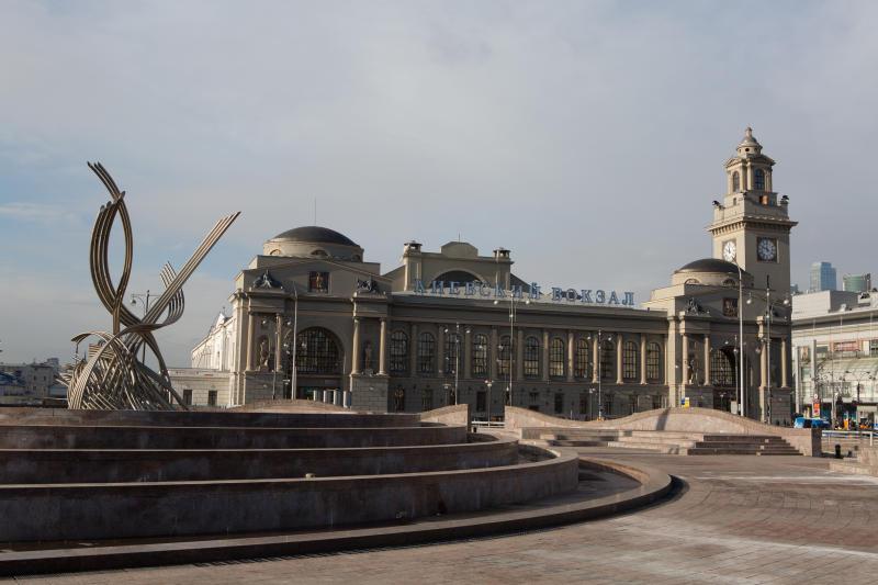 Stazione Kievsky