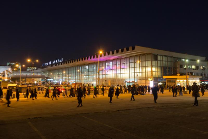 Gare de Kursk