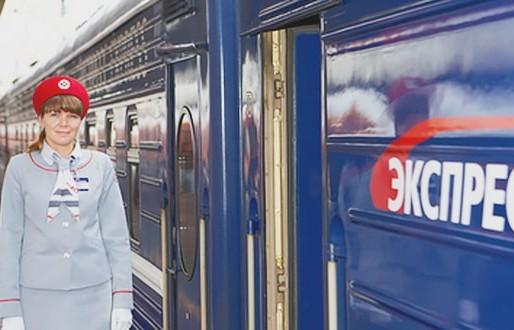 Express Zug