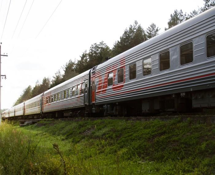 Train Rossiya