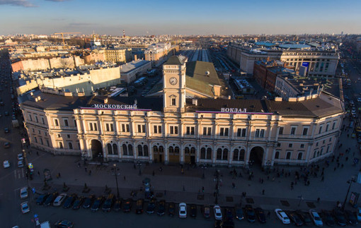 Estação Ferroviária de Moscou