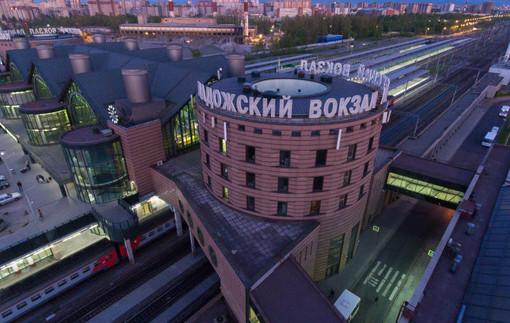 Estação Ferroviária Ladozhsky