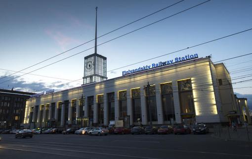 Estação Ferroviária Finlândia