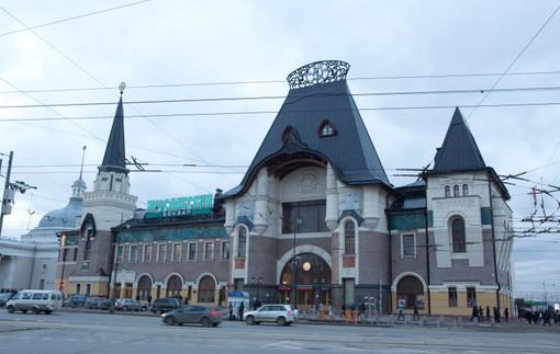 Estação Ferroviária Yaroslavlsky
